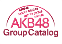 AKB48 Group Catalog