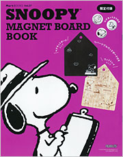 SNOOPY MAGNET BOARD BOOK
