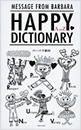 HAPPY❤DICTIONARY