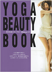 YOGA BEAUTY BOOK