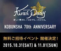 web-kob_70th_event_210x175.jpg